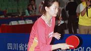 女乒世界杯裙装展示