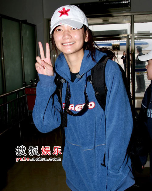 姜培琳抵达格尔木机场