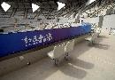 图文:网球中心竣工交付使用 为残疾人预留空间