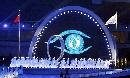 图文:世界夏季特奥会开幕式 国旗会旗高高飘扬