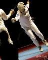 图文:[击剑]世锦赛男重半决赛 快步逼近