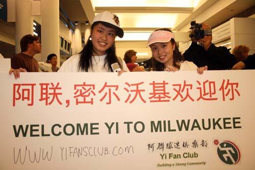 图文:[NBA]易建联抵达美国 密尔沃基欢迎你