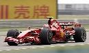 图文:F1上海站第二次练习  莱科宁延续强势