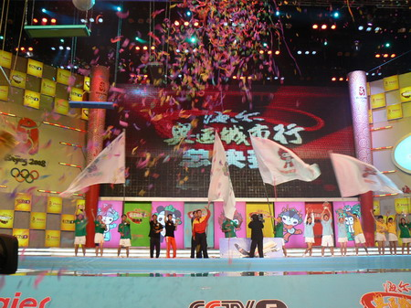 图文:海尔奥运城市行总决赛圆满结束