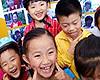 全球征集儿童笑脸