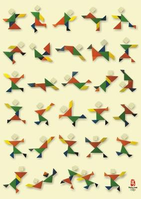 奥运海报--七巧板篇图片