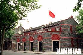 """上海中共""""一大""""会址"""