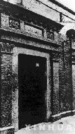 中共二大会址上海南成都路辅德里625号的资料照片。
