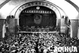 中国共产党第七次全国代表大会