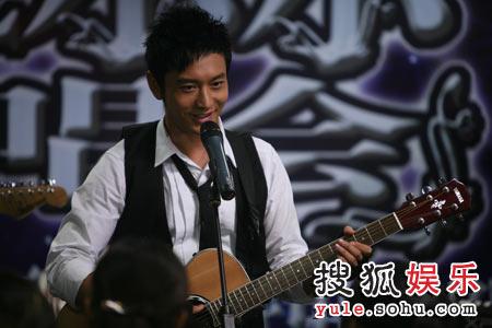 黄晓明拿着吉它唱情歌