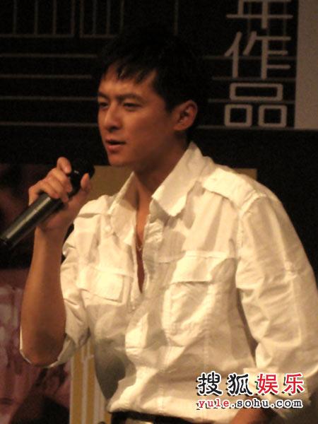 朱雨辰在《奋斗》发布会