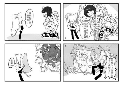 编辑部的故事-02图片