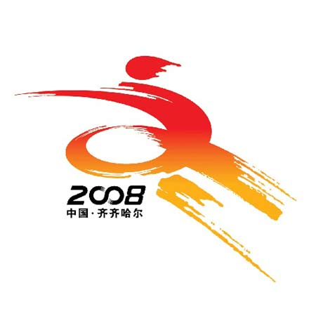 图文:第11届全国冬运会 会徽