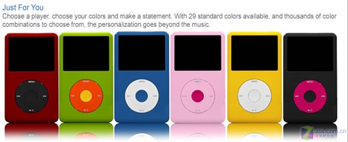 媲美苹果工艺 精美彩色iPod外壳亮相