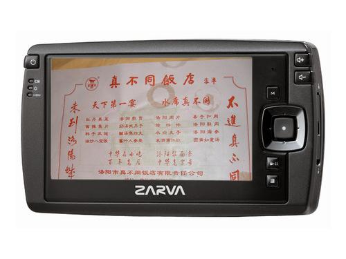 真不同 长虹ZARVA MV570十一漫游手记