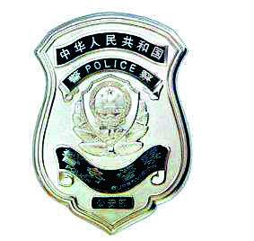 □记者李红汛实习生郑莹莹文首席记者张鸿飞图
