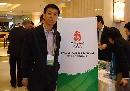图文:2008奥运世界媒体大会 金航出席媒体大会