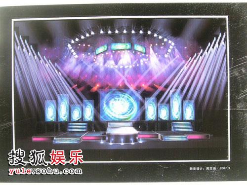 10月19日舞台