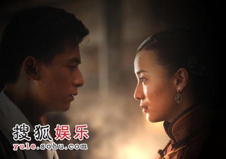 《中国往事》剧照