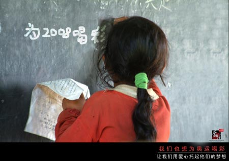 贫困儿童篇-搜狐新闻