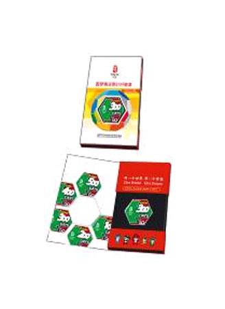 组图:北京2008奥运会倒计时300天特许商品展示