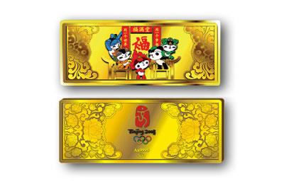 图文:北京奥运特许商品展示 奥运福满堂纪念金