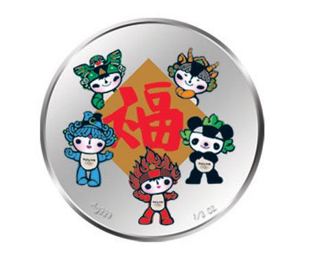 图文:奥运特许商品展示 五福临门银邮折银币