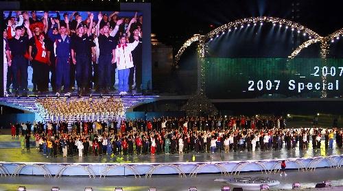 图文:2007年世界夏季特殊奥运会闭幕 告别上海