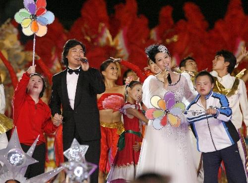 图文:世界夏季特殊奥运会闭幕 为特奥共同放歌