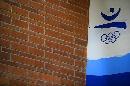 图文:中国男乒巴塞罗那首训 92年奥运会吊旗