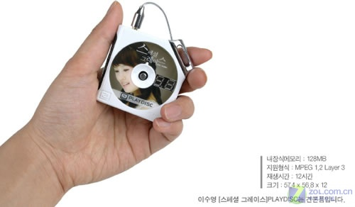 CD造型音乐播放器