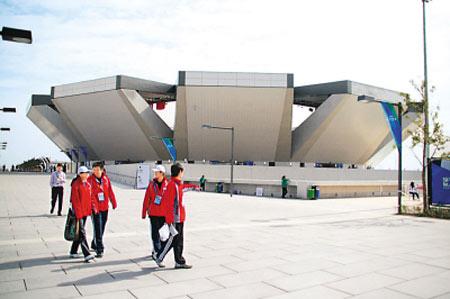 奥林匹克网球中心