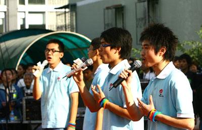 大学生志愿者献歌