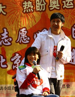 体育明星桑兰与澳门歌手黄伟
