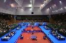 图文:乒球男子世界杯 比赛现场精彩纷呈