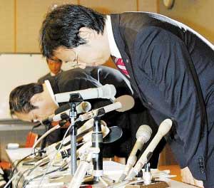 赤福公司总裁Noriyasu Hamada公开道歉