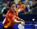 图文:07男乒世界杯王皓夺冠 王励勤获得第三名
