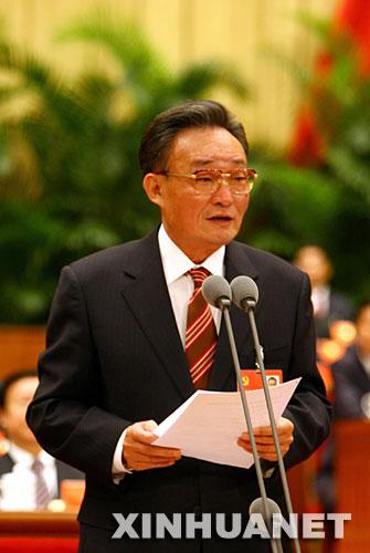 10月15日,中国共产党第十七次全国代表大会在北京人民大会堂隆重开幕。吴邦国同志主持大会。