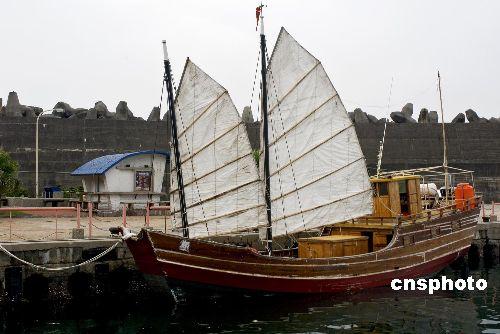 船拒载中国人_世界海事历史专家称中国人郑和第一次发现美洲