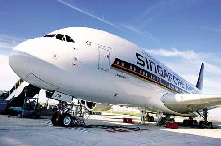 新航标志已经率先印上了空客A380的机身。