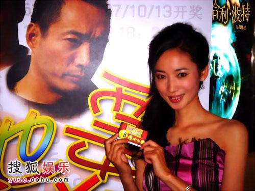 徐筠在《彩票也疯狂》首映式上