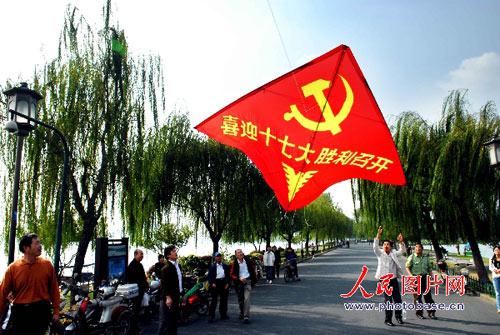 寄情十七大的风筝,在杭州西湖白堤徐徐升空。