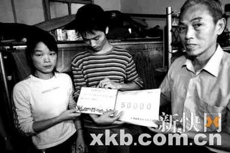 ■见义勇为者家属接受奖励。(资料图片)新快报记者 王小明/摄