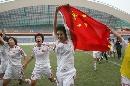 图文:[亚青赛]中国玫瑰庆祝胜利 举旗欢庆胜利