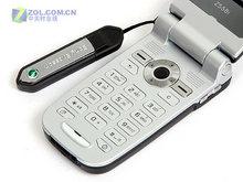 支持手写却非智能手机 索爱Z558c仅1260