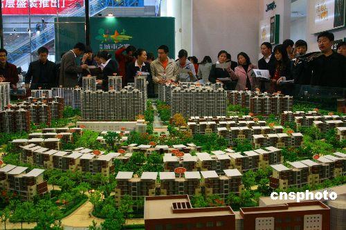 莫斯科人均绿地面积_上海 人均居住面积