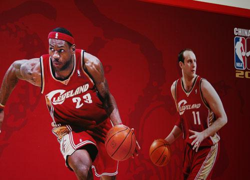 7日晚上消息 NBA中国赛今天晚上八点将进行第一场比赛,魔术vs骑图片