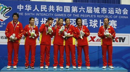 图文:六城会团体赛决赛南京队女团夺冠