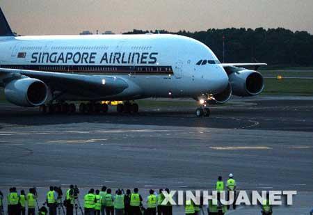 10月17日傍晚,全球首架交付到客户手中的A380客机降落在新加坡樟宜机场。新华社记者郑晓奕摄