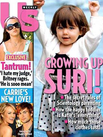 苏瑞成为《US周刊》封面女郎